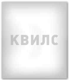 logotip-paket-234x270